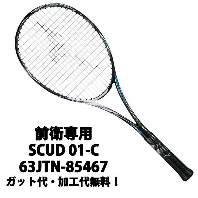 SCUD01C