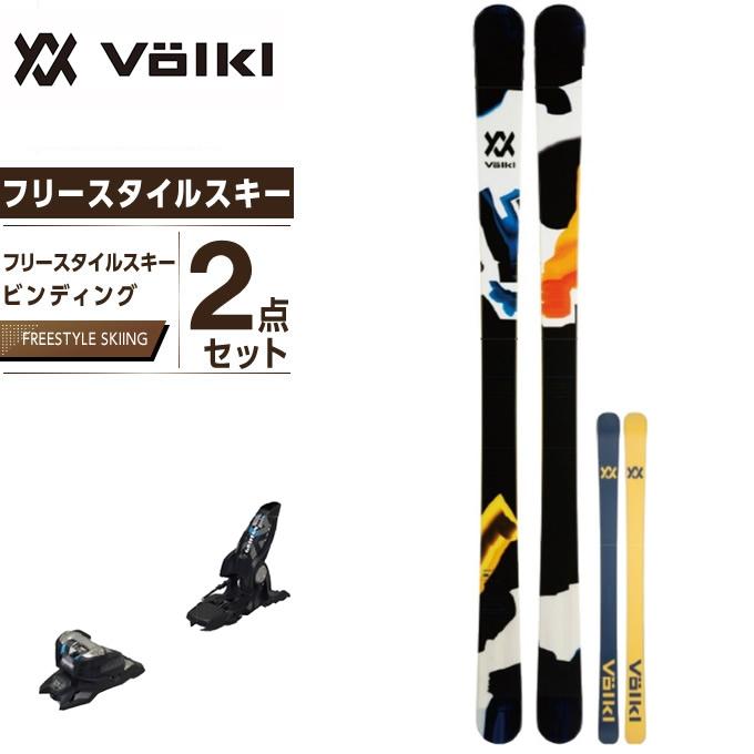 スキー用品クーポンで5%OFF Volkl 12/4 20:00~12/11