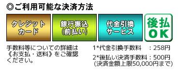 kessai2014-4shu.jpg