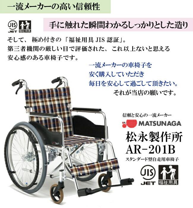 ar-201b-ad2015-28-y.jpg