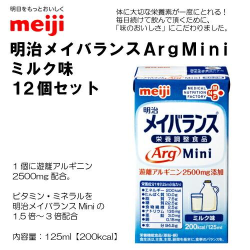 サプリメント製品情報|動物用製品|Meiji Seika ファルマ株式会社