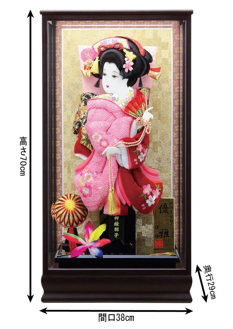 桜小町振袖 道成寺 17号 鉄刀木優雅ケース 戸付 面取ガラス