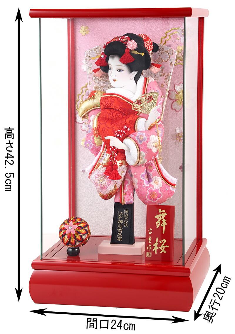 刺繍金襴振袖羽子板 パノラマ舞桜 赤 10号 カブセケース ケースバック刺繍
