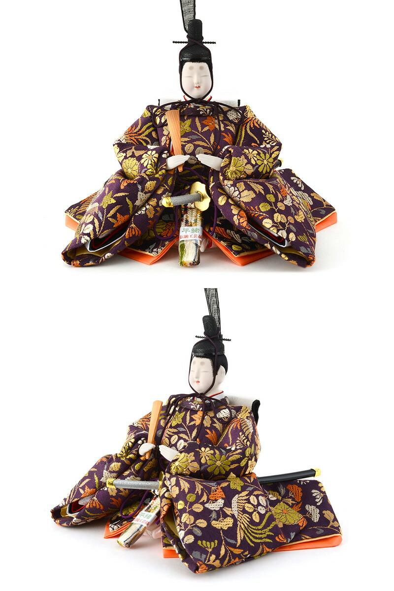 衣装着飾り 紫鳳雛 芥子親王 B