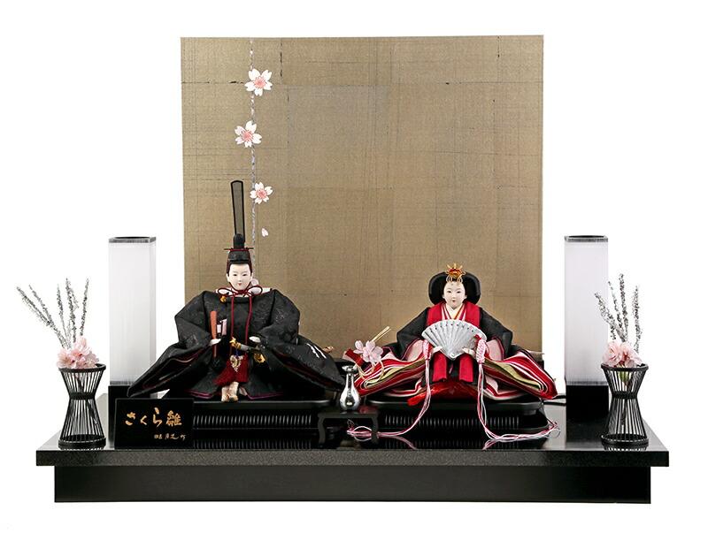 雛匠 月志作 さくら雛 すず箔手描き桜 銀塗 艶消し黒塗飾台