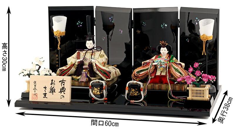 柴田家千代作 古典のお雛様 有職花唐草