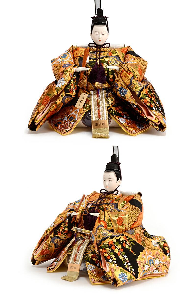京都西陣 伝統文様裂地 衣裳着 九番親王