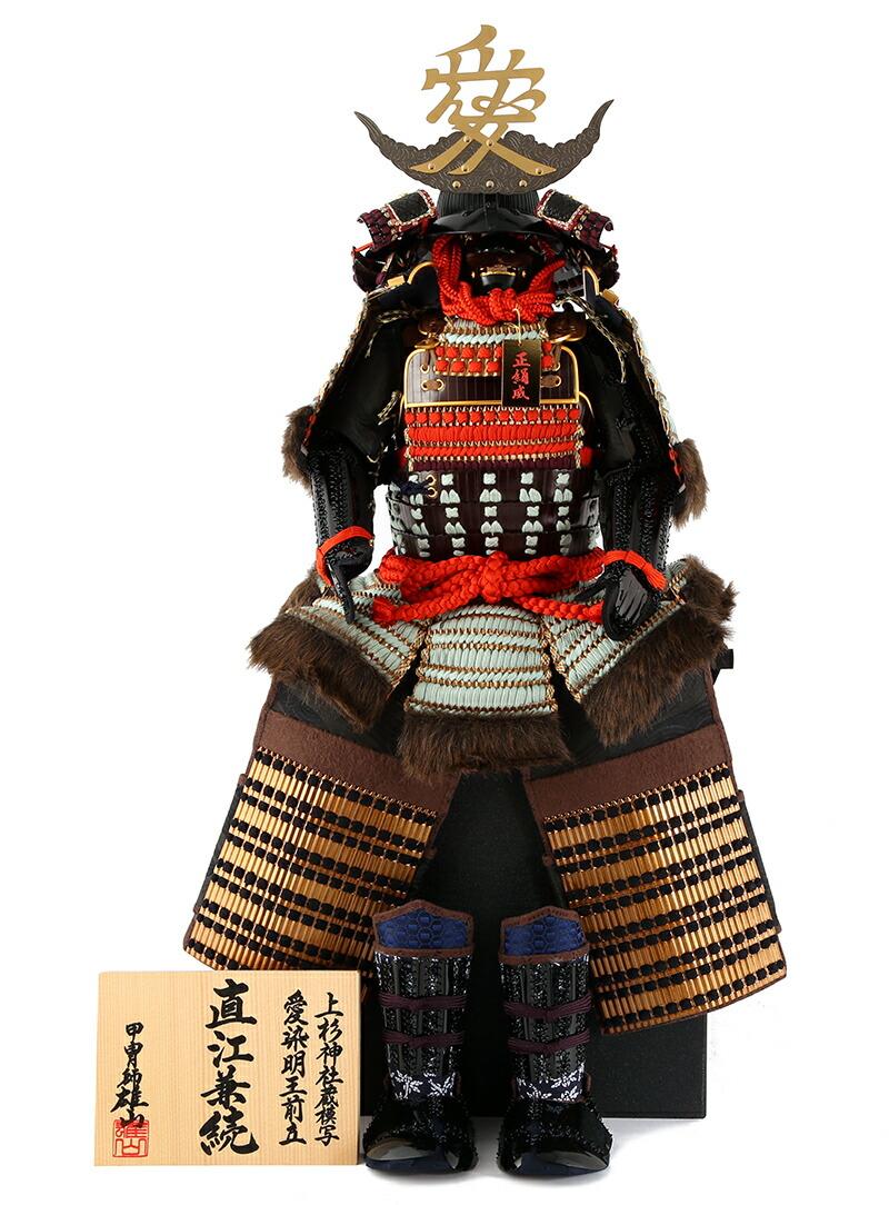 甲冑師 雄山作 上杉神社蔵模写 愛染明王前立 正絹威