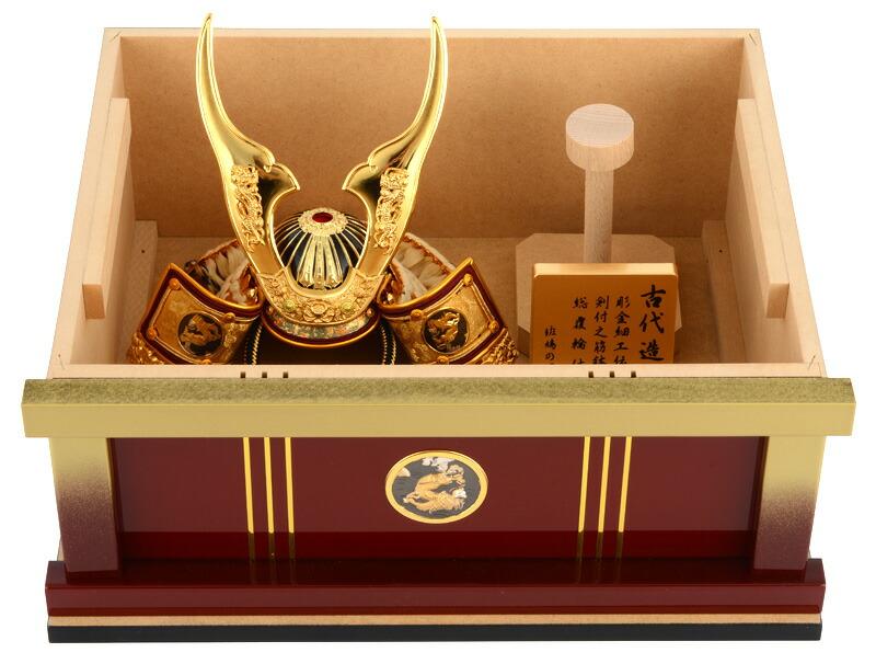 皇宸作 古代造形兜 彫金細工 豪奢 8号