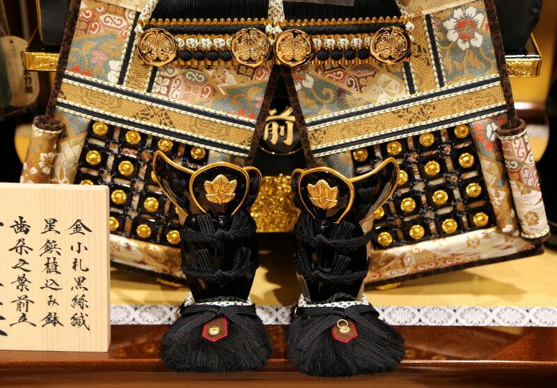 家紋入れ 大越保広作 鎧8号 大御所飾り 黒糸縅 高岡梨子地塗 本金蒔絵