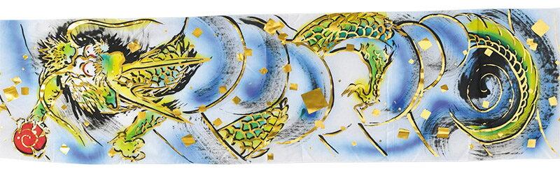手描 金吹雪鯉 ポリエステル鯉 家紋・名前入れ可能