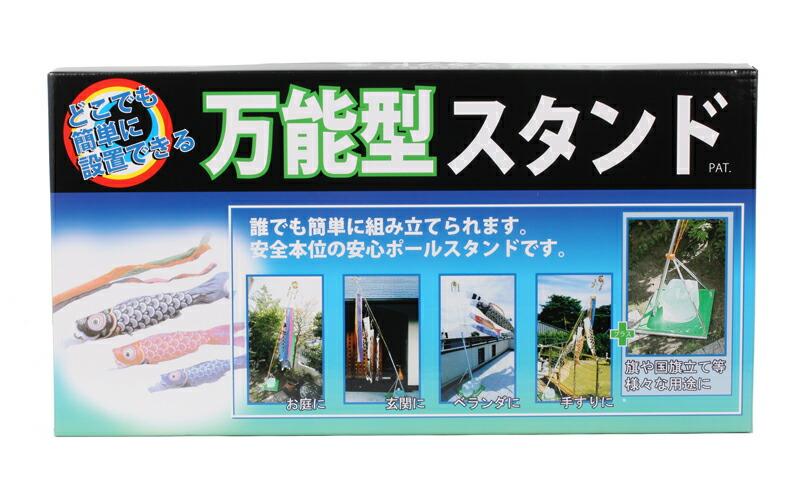 きらめき鯉