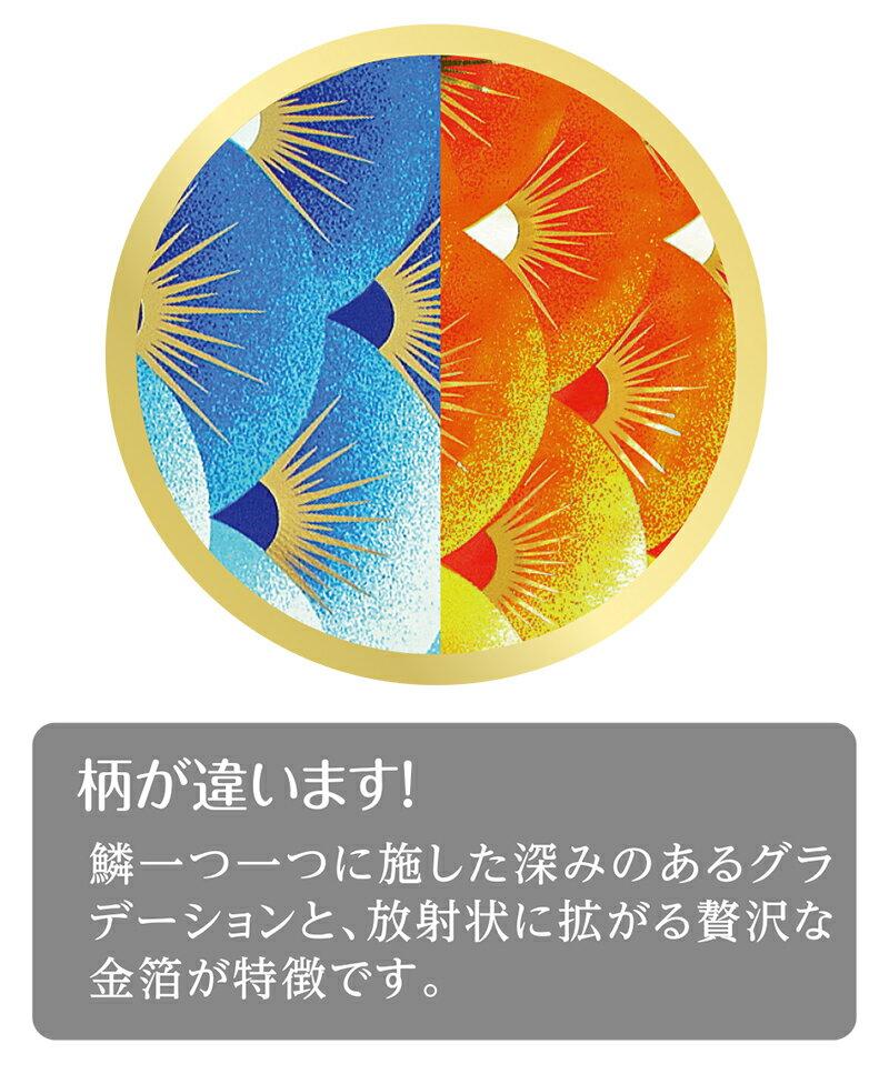 金彩ロマン 別誂鶴亀吹流し 撥水 家紋・名入れ代込み