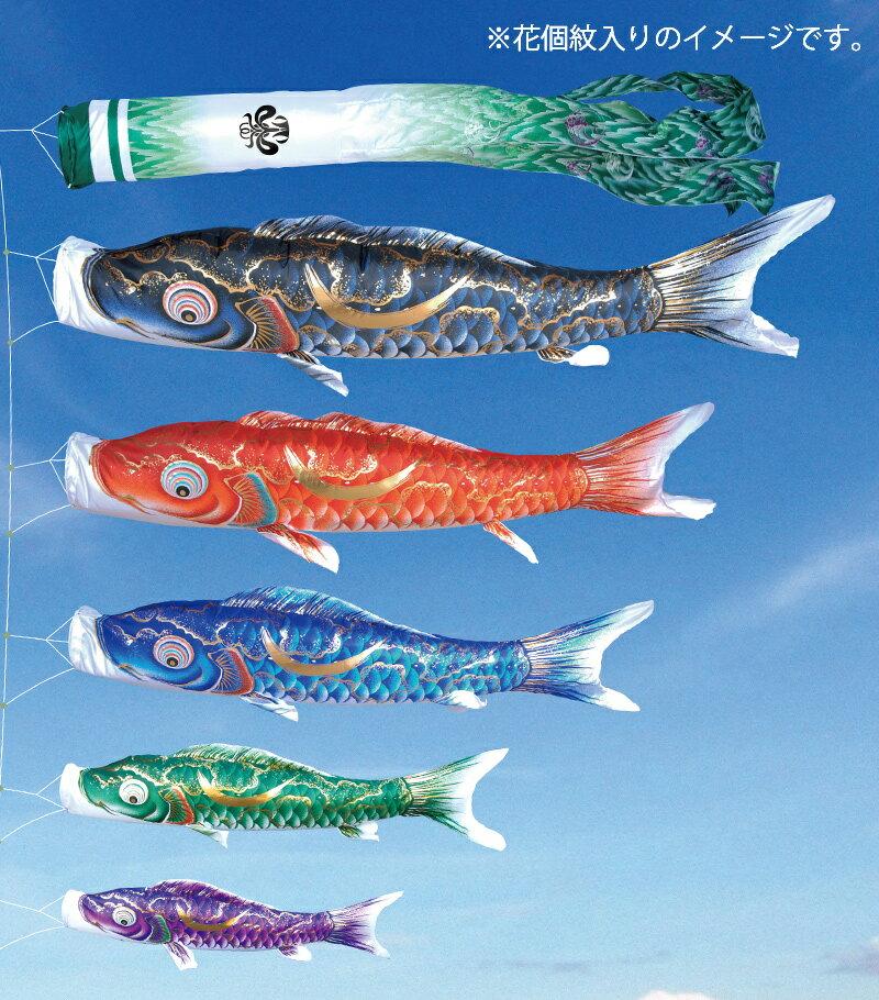 豪 金彩弦月之鯉 撥水加工 ポリエステルシルキーブライト 家紋・名入れ可能