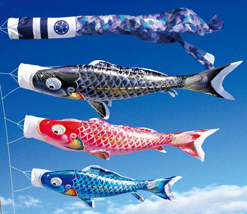 千寿 よろこびの鯉 撥水加工 ポリエステル立体交差織 家紋・名入れ可能