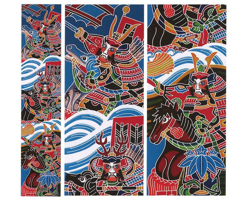宇治川の先陣争い 24巾平4間 手描き本染め 家紋・名前入れ可能