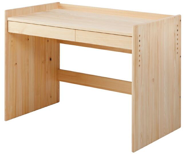 学習机 無垢 机 学習デスク 勉強机 勉強デスク デスク 木製 国産 日本製 工房 子供 オトナ リビング
