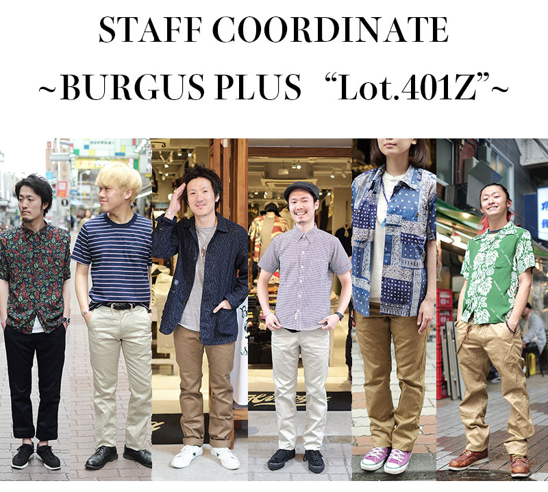 STAFF STYLE 【BURGUS PLUS Lot.401Z のスタイル集】