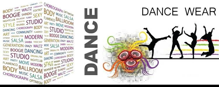 ダンス・スポーツウェア特集