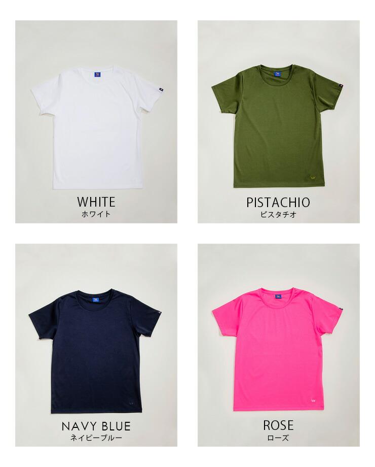 Hippopotamus ヒポポタマス | シャッフル Tシャツ カラーバリエーション