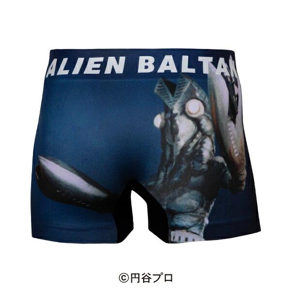 <ウルトラマン>ALIEN BALTAN/バルタン星人