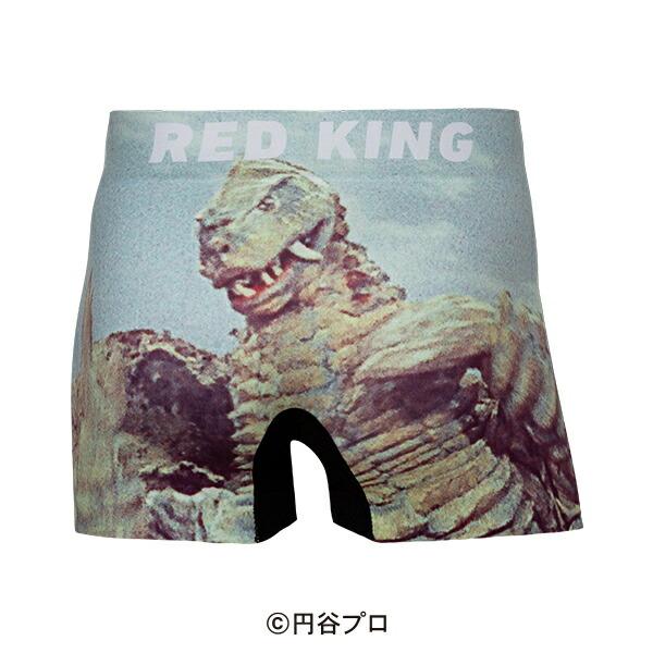 <ウルトラマン>RED KING/レッドキング
