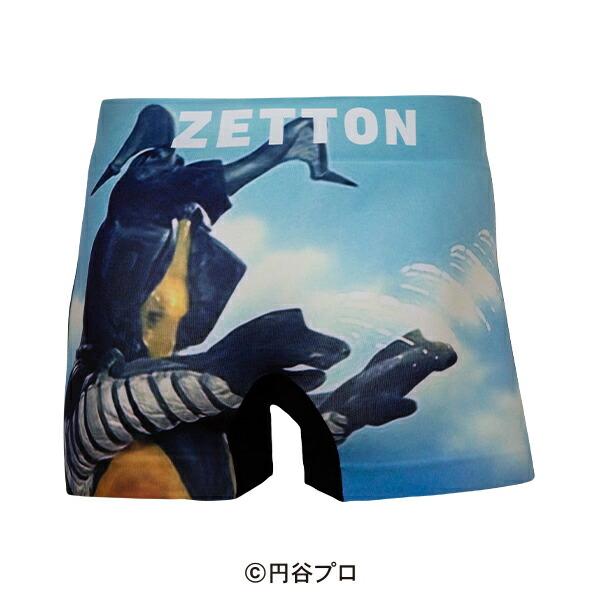 <ウルトラマン>ZETTON/ゼットン