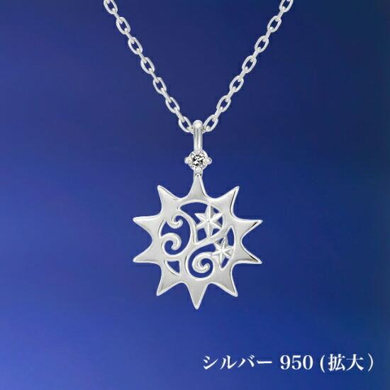 Giv Rakuten Ichiba Shop Prince Silver Necklace Sun Regular Article