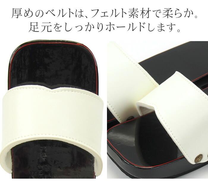 厚めのベルトは、フェルト素材で柔らか。足元をしっかりホールドします。