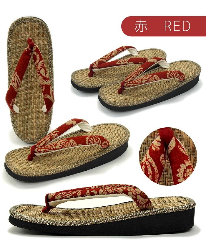 「パナマサンダル 更紗 2色 小判型(赤・紺)」kpw15 軽くて履きやすい!玄関履きや室内履きに