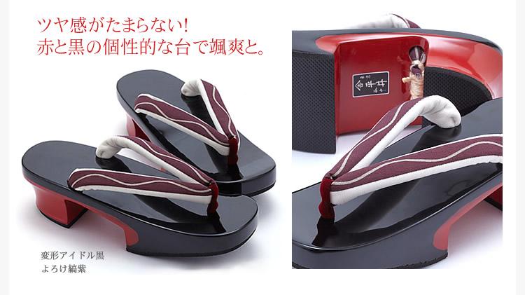 変形アイドル黒 よろけ縞紫 赤と黒のコントラストが個性的な台。