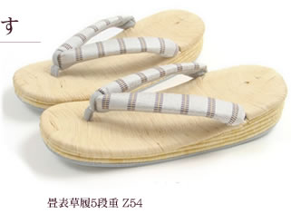 畳表草履5段重