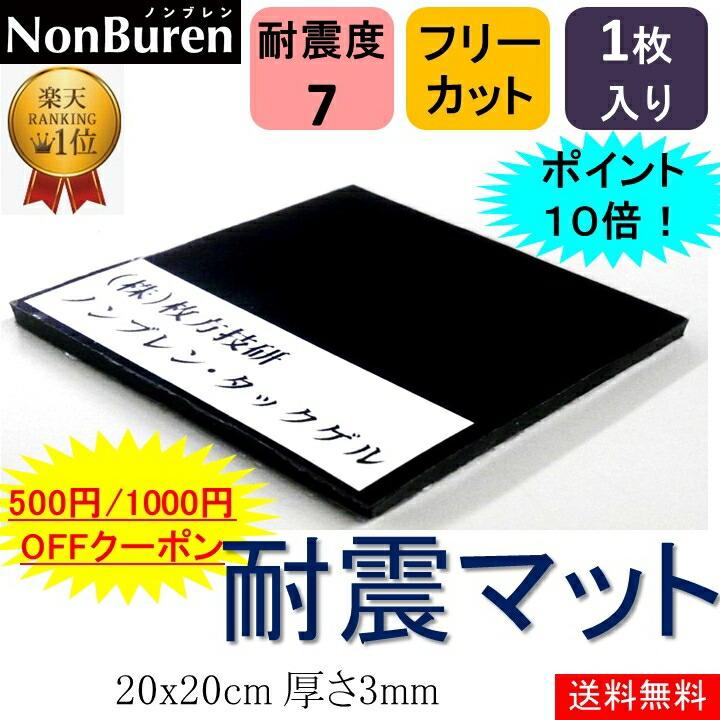 NTGT3200