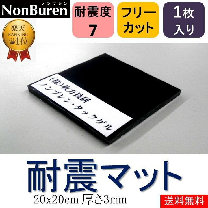 NTGT3200200