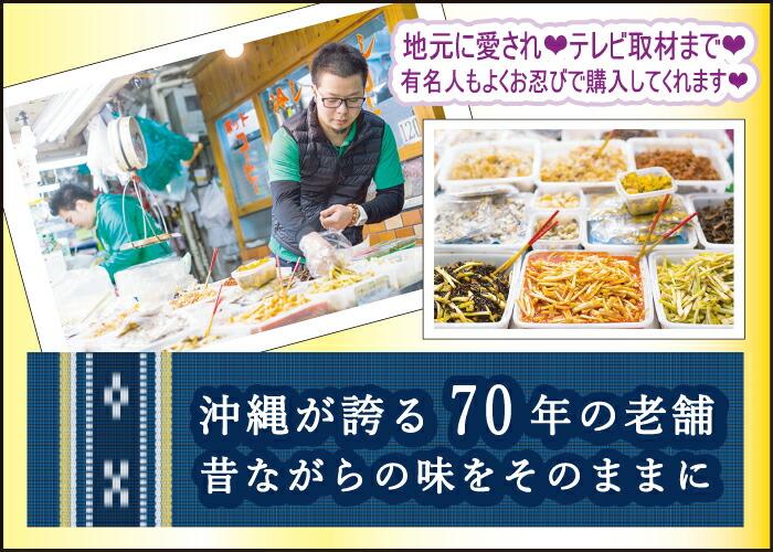 平田漬物店
