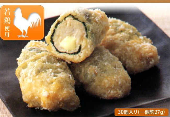 味の素 若鶏の竜田揚げ(しそチーズ巻き)