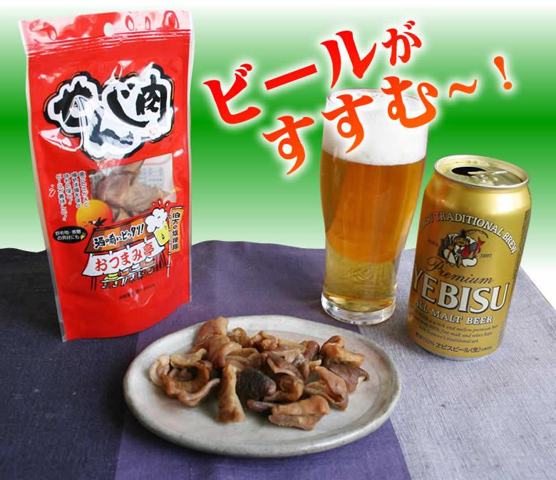 広島B級グルメせんじ肉