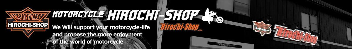 ヒロチー商事楽天市場店、バイク、ハーレー、バイク部品、タイヤ、ハーレー部品、バイク通販、楽天市場ヒロチー商事