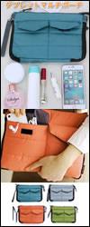 iPad バッグタブレットポーチ