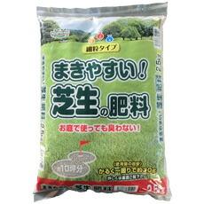 まきやすい!芝生の肥料 2.5kg
