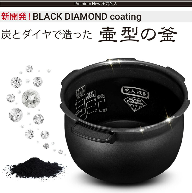 新開発 BLACK DIAMOND coating