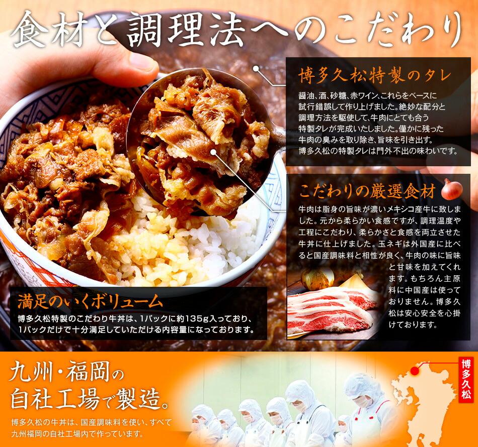 食材と調理法へのこだわり