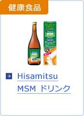 Hisamitsu MSMドリンク