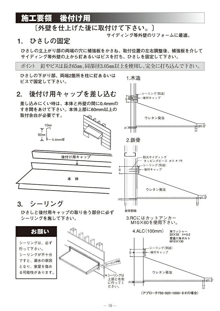"""""""ひさしの総合メーカー岩井工業所""""/"""