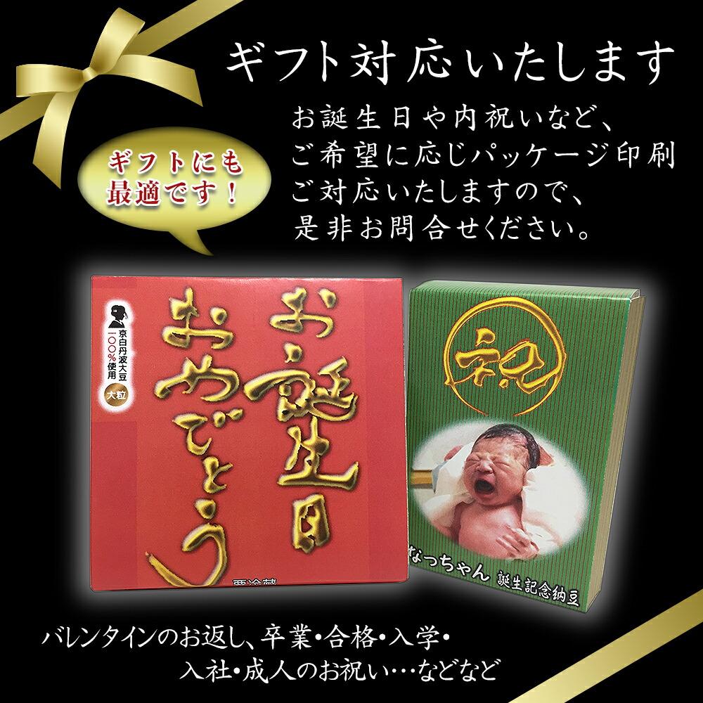 gift ギフト対応 お誕生日 出産祝い 内祝い 卒業 合格 入学 入社 成人式