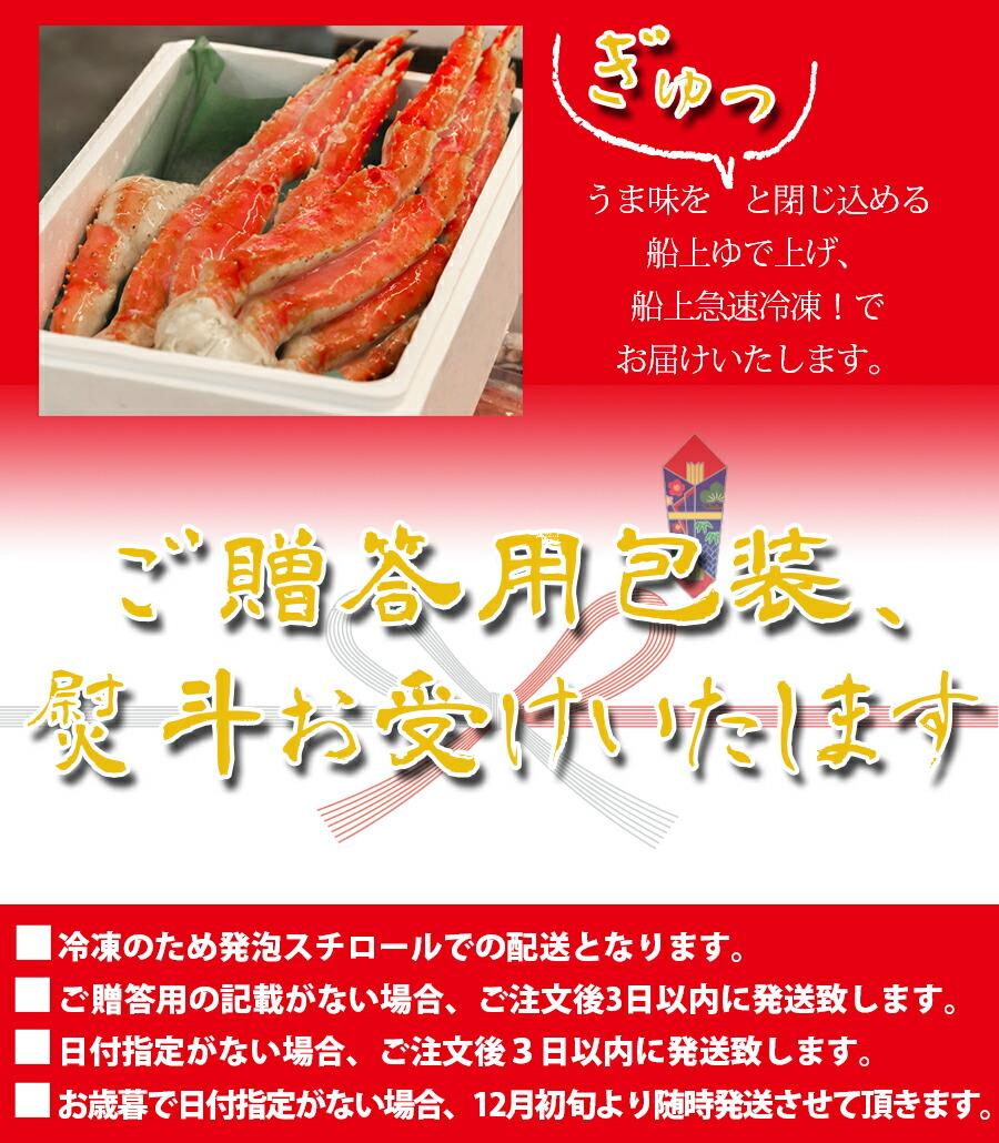 たらばがに カニ タラバガニ たらば蟹 タラバ蟹 タラバ たらば
