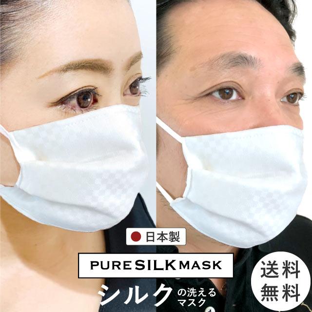 小杉 織物 マスク