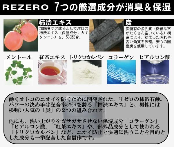 柿渋5%配合!ヒアルロン酸・コラーゲンなど潤い成分も配合!