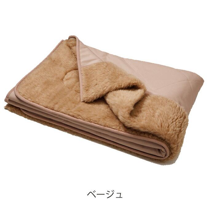 メリノンのひつじ掛毛布ベージュ