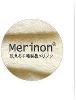 ムートンのように暖かく洗濯機で洗える新素材「メリノン」